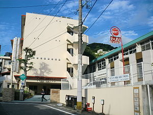 Nagasaki Tomachi Elementary School.JPG