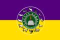 Nakhon sri thammarat provincial flag.png