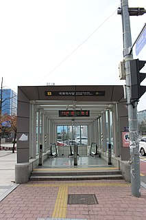 National Assembly station train station in South Korea