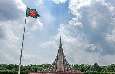 National Martyr Memorial in Savar, Dhaka. It has seven pillars for seven different incidents.jpg