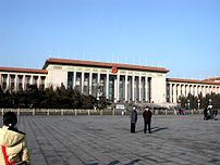 Great Hall of the People by day