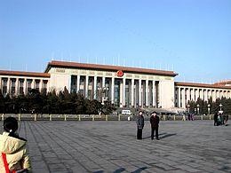 El Gran Salón del Pueblo en Pekín, sede de la Asamblea Popular Nacional.
