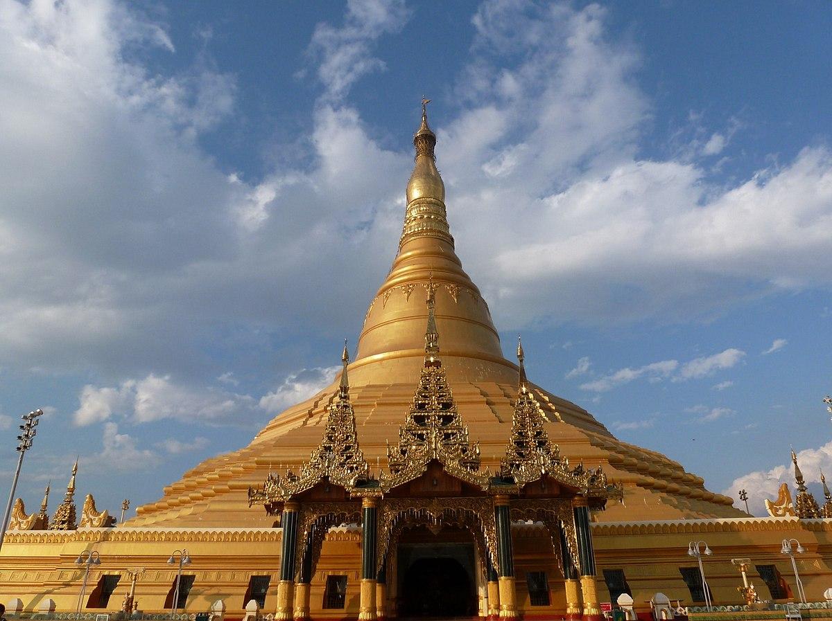 Uppatasanti Pagoda - Wikipedia