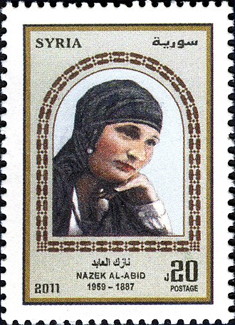 Nazik al-Abid - An image of Nazik al-Abid appeared in this 2011 Syrian postage stamp.