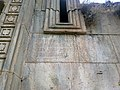 Neghuts Monastery Arzakan 06.jpg