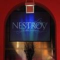 Nestroy-Theaterpreis 2012 MuseumsQuartier Wien.jpg