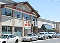 NewCitySupermarket-236KingStE-Kitchener.JPG