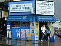 Newsagent on West End Lane NW6 - geograph.org.uk - 149858.jpg