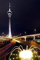 Nightview of Macau Tower, a communication and entertainment tower that has various restaurants, theaters, shopping malls and a variety of adventurous activities.