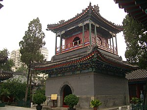 Nanjing (Liao dynasty) - A minaret in the Niujie Mosque, founded in 996, is now the oldest mosque in Beijing.
