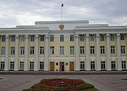 Nizhny Novgorod House of Legislative Assembly
