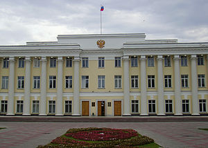 Nizhny Novgorod Oblast - Nizhny Novgorod House of Legislative Assembly in the Nizhny Novgorod Kremlin, 2007