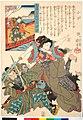 No. 23 Hida 飛騨 (BM 2008,3037.14804 1).jpg