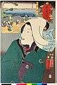 No. 51 Hoki noshi 伯耆熨斗 (Dried Abalone from Hoki) (BM 2008,3037.02142).jpg