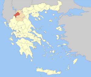 Kastoria (regional unit) - Image: Nomos Kastorias