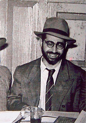 Ovadia Yosef - Ovadia Yosef in his youth.
