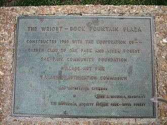 Horse Show Fountain - This plaque commemorates the reconstruction of the fountain in 1969.