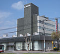 Obihiro Shinkin Bank.jpg