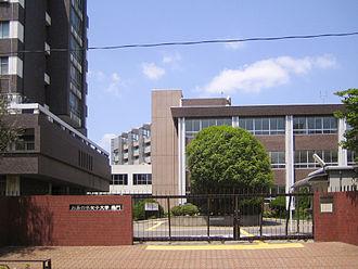 Ochanomizu University - South Gate entrance