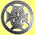 Odznaka 4 Dywizji Zeligowskiego.jpg