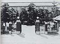 Okayama Medical School-old1.jpg