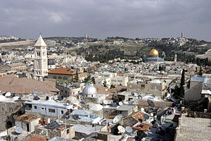 Old City (Jerusalem) - Image: Old City (Jerusalem)