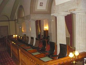 Old Supreme Court Chamber - Image: Old US Supreme Court