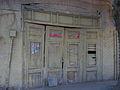 Old wooden door - Imam Khomeini st - Nishapur.JPG