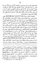 Omar Kayyam Algebre-p196.png