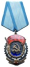 Order of the Red Banner of Labour obverse Turova TB.png