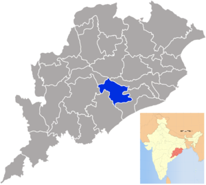 Nayagarh district - Image: Orissa Nayagarh