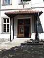 Osnovna škola Radomir Lazić, Azanja 04.jpg