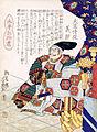 Otomo Yoshimune.jpg