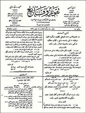 Tehcir Law - The Tehcir Law