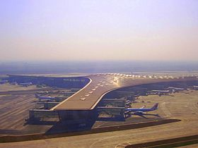 Image illustrative de l'article Aéroport international de Pékin