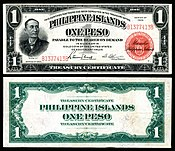 Bep Design Proof Top And Issued Note Bottom Of The 1924 Philippine One Peso Was Roved By Mg Frank Mcintyre Chief Bureau