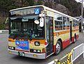 PKG-MP35UM Kanachu Aa028.jpg