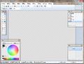 PaintDotNET Screenshot zh-hans.png
