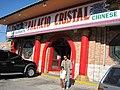 Palacio Cristal Restaurante Cd Guatemala.jpg