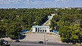 Park Kherson Fortress.jpg