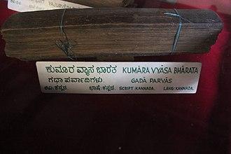 "Kumara Vyasa - Gada Parva  (lit, ""Battle of the clubs"") section of Kumaravyasa's epic Mahabharata in Kannada dated to c.1425-1450"