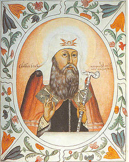 Patriarch Job of Moscow Patriarch of Moscow