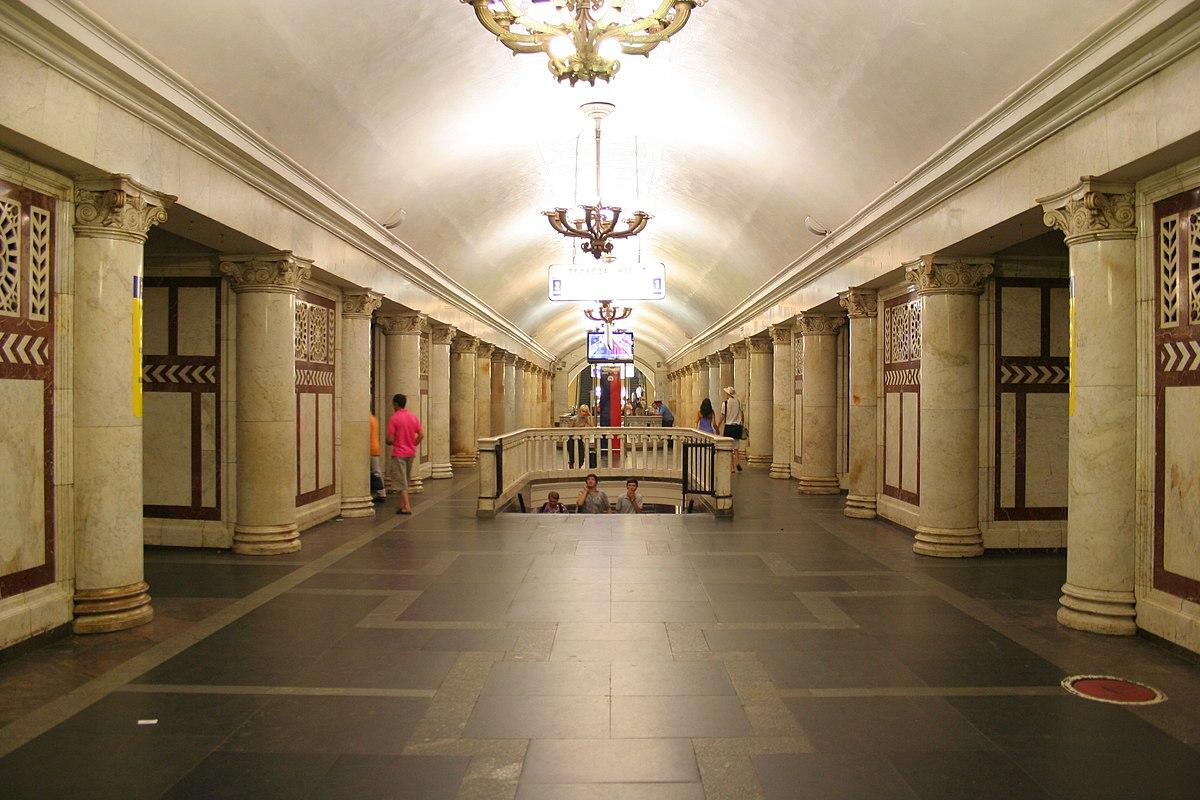 Paveletskaya Koltsevaya Line Wikipedia