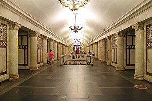 Paveletskaya (Koltsevaya Line)