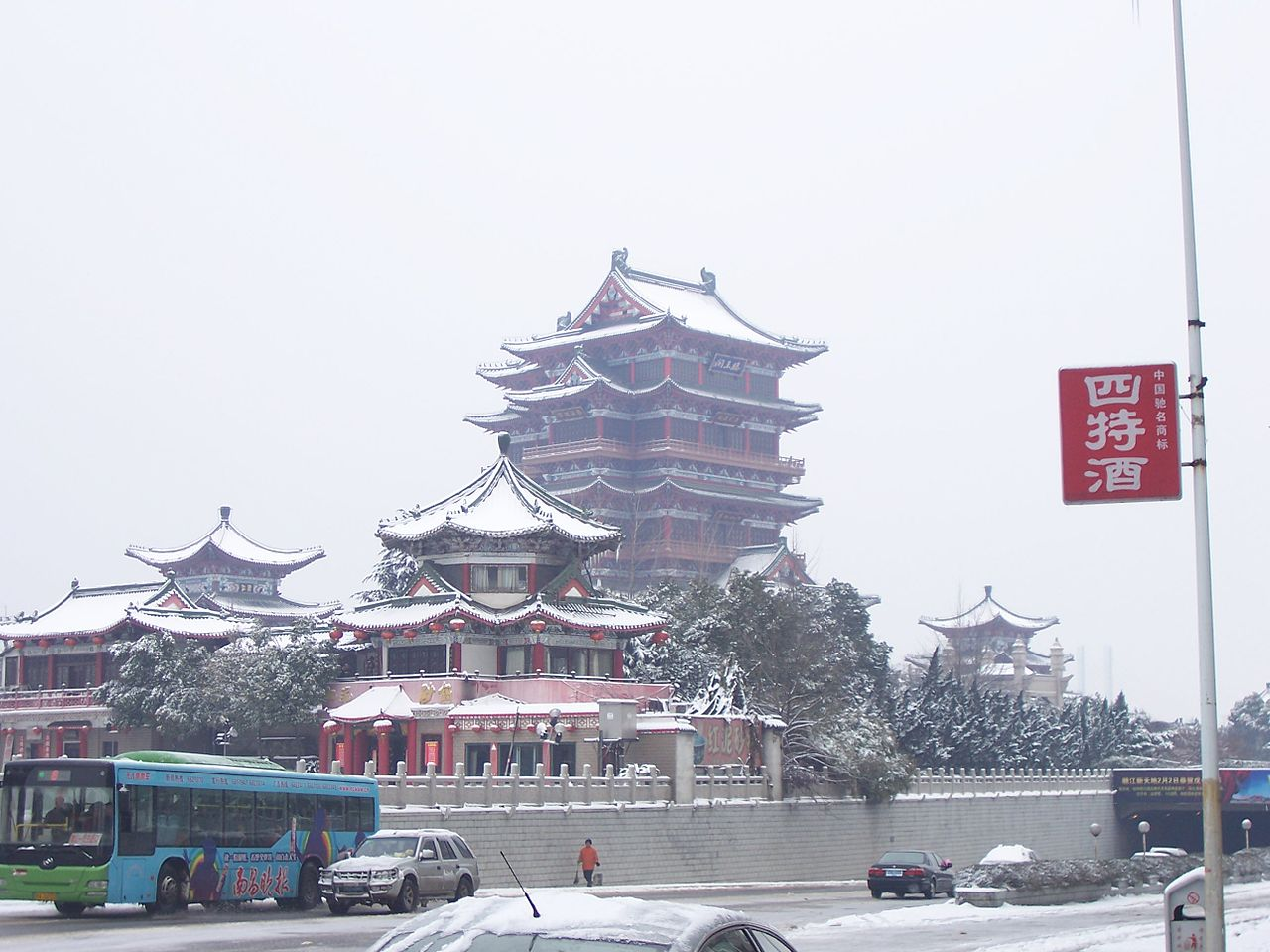Nanchang china dating