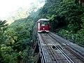 Peak Tram Victoria Peak Hong Kong - panoramio.jpg