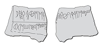 Northeastern Iberian script - Lead plaque from Penya del Moro mountain (Sant Just Desvern) using the northeastern dual signary