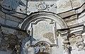 Pereyaslav-Khmelnyskiy G.Skovorody Str. 54 Bell Tower of Ascension Cathedral 02 Details (YDS 1569).jpg