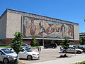 Pershing Center, Lincoln, Nebraska, USA.jpg
