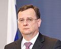 Petr Nečas.jpg